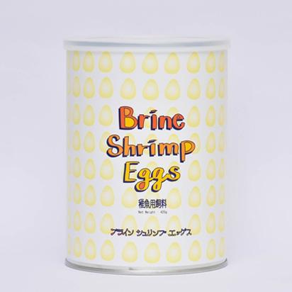養殖魚・観賞魚飼料:ブラインシュリンプエッグの輸入販売